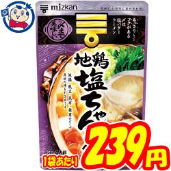 ミツカン 〆まで美味しい地鶏塩ちゃんこ鍋 750g×12袋