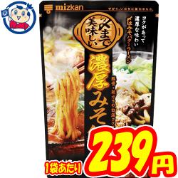 ミツカン 〆まで美味しい濃厚みそ鍋つゆ 750g×12袋