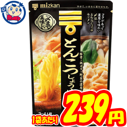 ミツカン 〆まで美味しい豚骨醤油鍋つゆ 750g×12袋 1ケース