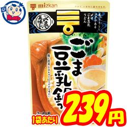 ミツカン 〆まで美味しいごま豆乳鍋つゆ 750g×12袋