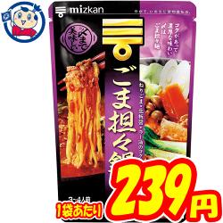 ミツカン 〆まで美味しいごまつゆ坦々鍋 750g×12袋