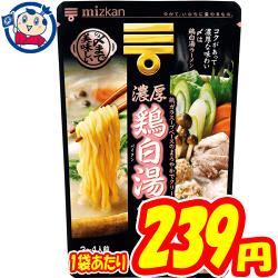 ミツカン 〆まで美味しい濃厚鶏白湯鍋つゆ 750g×12袋