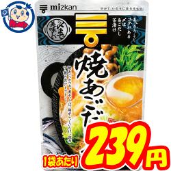 ミツカン 〆まで美味しい焼あごだし鍋つゆ 750g×12袋