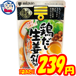 ミツカン 〆まで美味しい鶏だし生姜鍋つゆ 750g×12袋