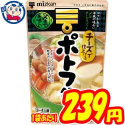 ミツカン 〆まで美味しい チーズで仕上げるポトフ鍋スープ 750g×12袋