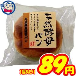 土筆屋 天然酵母パン 丹波黒豆抹茶×12個