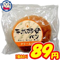 土筆屋 天然酵母パン クリーム×12個