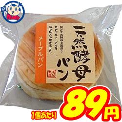 土筆屋 天然酵母パン メープル×12個