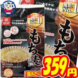 はくばくもち麦ごはん(50g×12袋)×6個